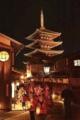 京都新聞写真コンテスト 火の用心