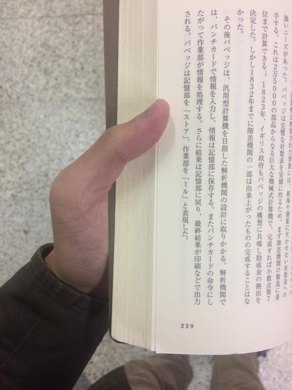 f:id:ryuseikurata:20171211103558j:image