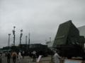 ペトリオット発射装置