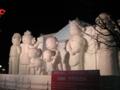 大雪像「サザエさん」(10丁目)