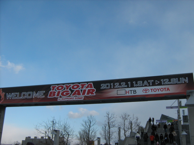 TOYOTA BIG AIR会場の札幌ドーム。