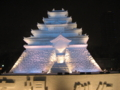 8丁目大雪像「会津鶴ヶ城」