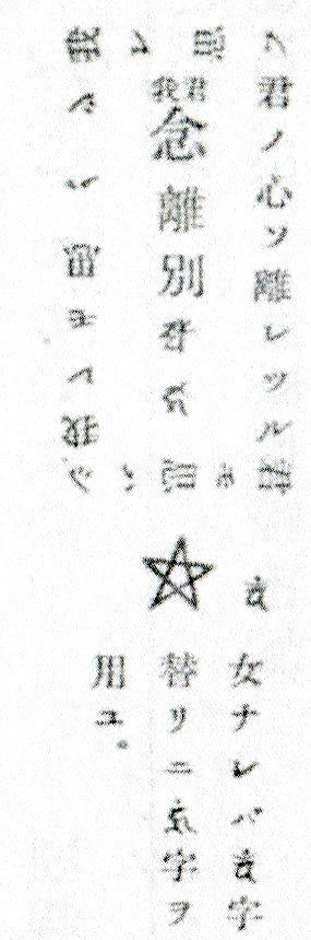 f:id:ryusen301:20171102114641p:plain