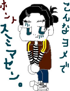 f:id:ryushi2002:20090702103922j:image