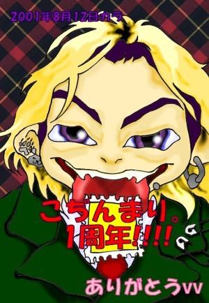 f:id:ryushi2002:20090716103001j:image