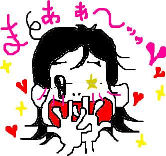 f:id:ryushi2002:20090717092240j:image