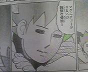 f:id:ryushi2002:20090915142821j:image