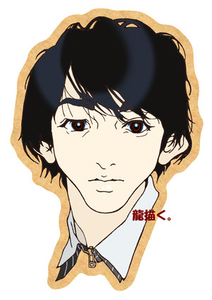 f:id:ryushi2002:20170420045947j:plain