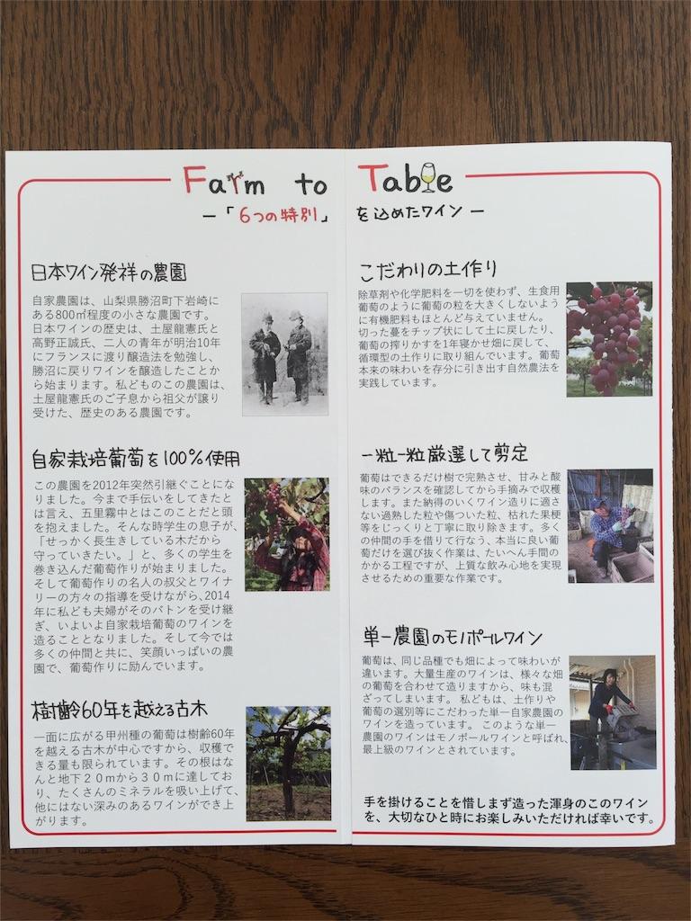 f:id:ryushuen:20180206123538j:image