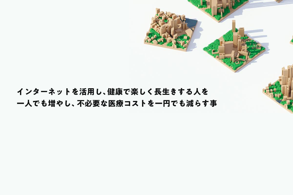 f:id:ryusuke-kogetsu:20210331213644p:plain