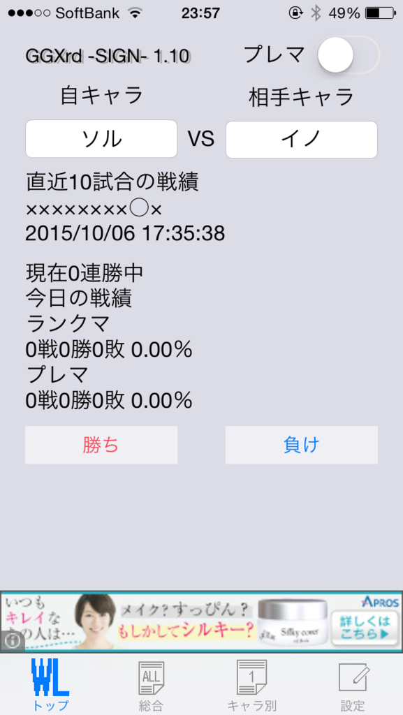 f:id:ryut2208:20151009010338p:plain:w300