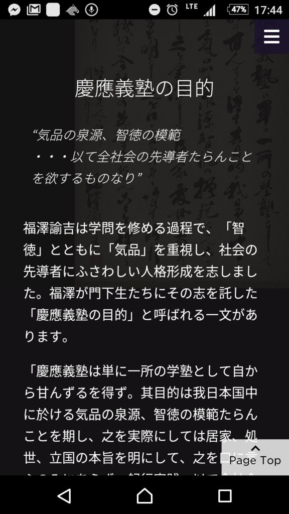 f:id:ryuta-wrestling:20160917012336p:plain