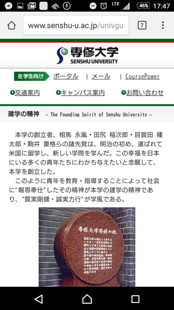 f:id:ryuta-wrestling:20160917012725p:plain