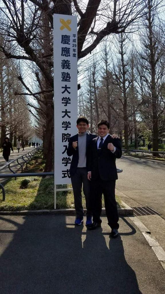 f:id:ryuta-wrestling:20170405180522j:plain