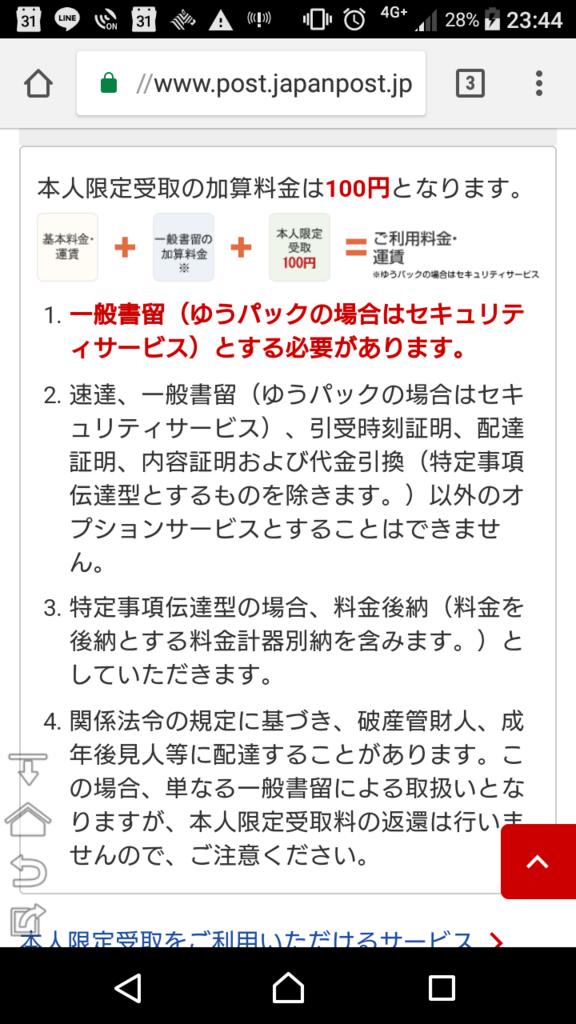 f:id:ryuta-wrestling:20180730234508p:plain