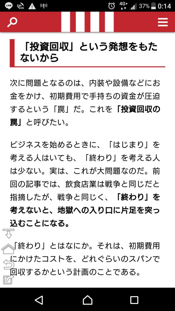 f:id:ryuta-wrestling:20180801001517p:plain
