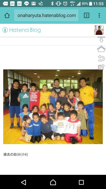 f:id:ryuta-wrestling:20180903172053j:image