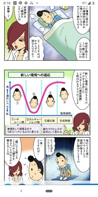 f:id:ryuta-wrestling:20190920001103j:image