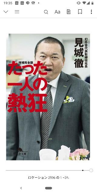 f:id:ryuta-wrestling:20190923194445j:image