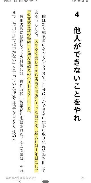 f:id:ryuta-wrestling:20190923194515j:image