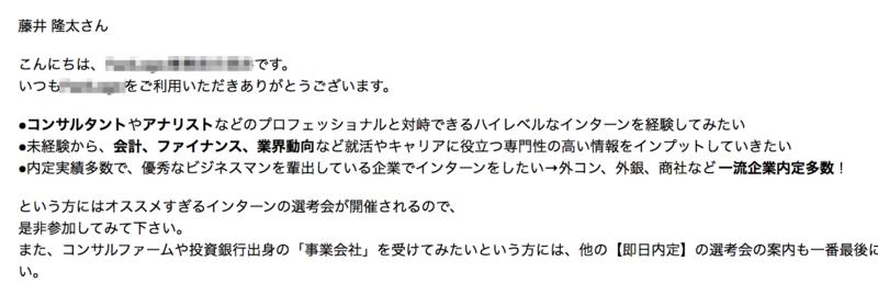 f:id:ryuta0201:20180222142712p:image