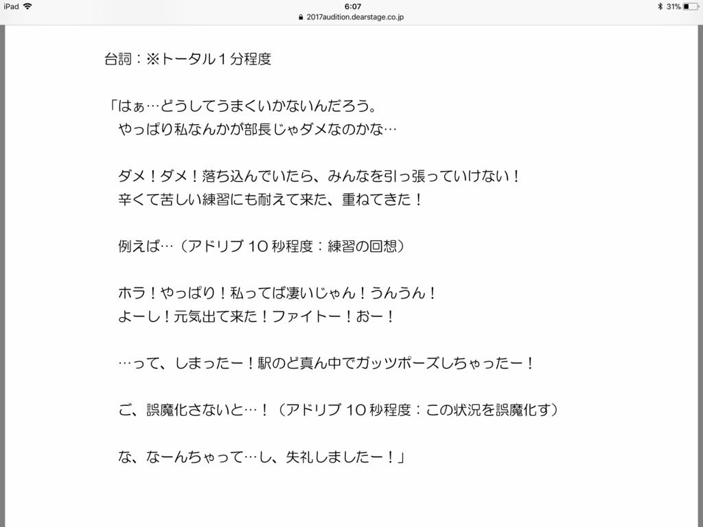 f:id:ryuta16:20180330222739p:plain