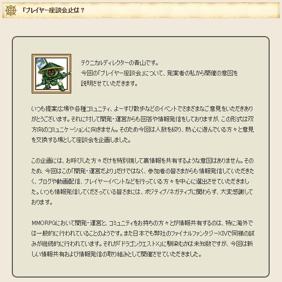f:id:ryuta16:20180425220202p:plain