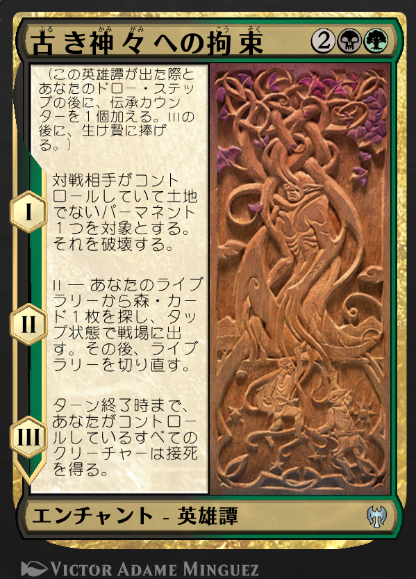f:id:ryutagame:20210601004748p:plain