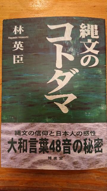 f:id:ryutaifutomanisho:20200923190508j:image
