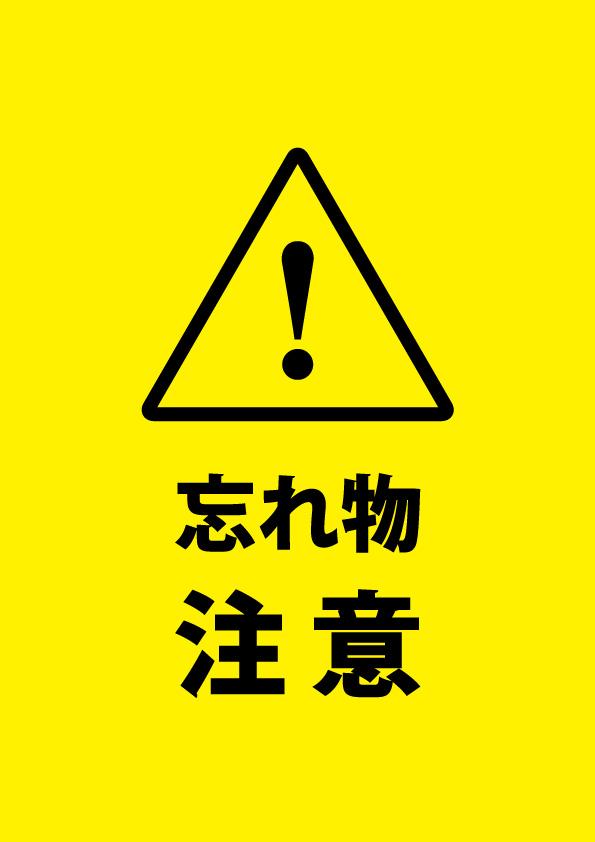 f:id:ryutamaki:20190902192335j:plain