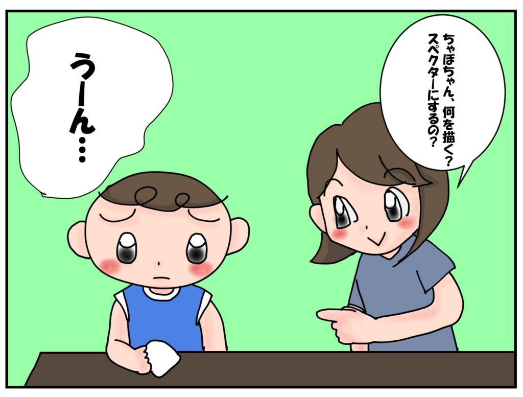 f:id:ryutan613:20160905101556j:plain