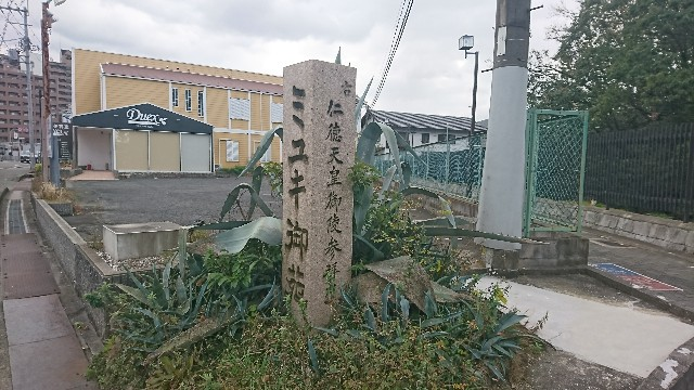 f:id:ryuteki-life:20190112082007j:image
