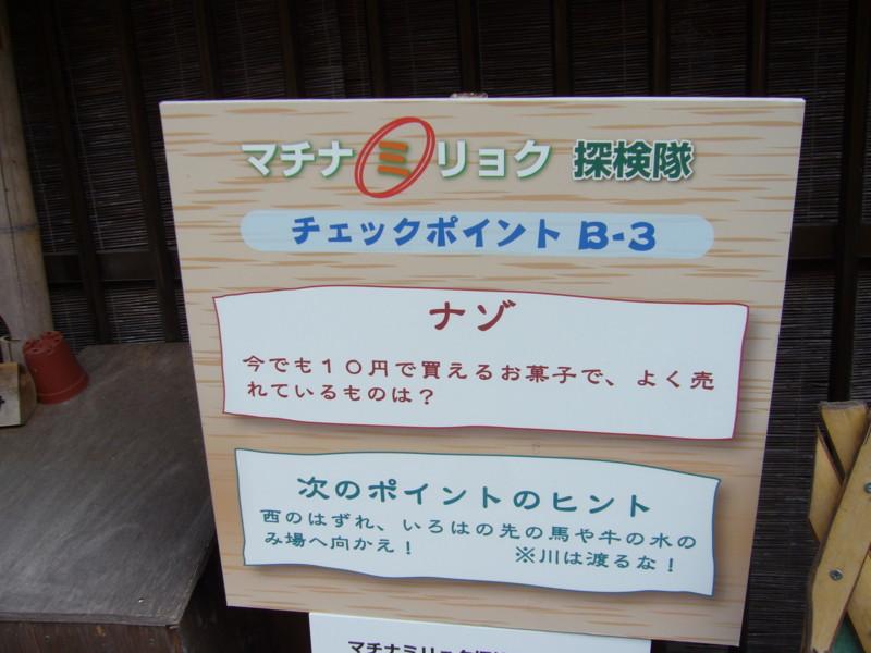f:id:ryuu1-a:20100920123058j:image:w400
