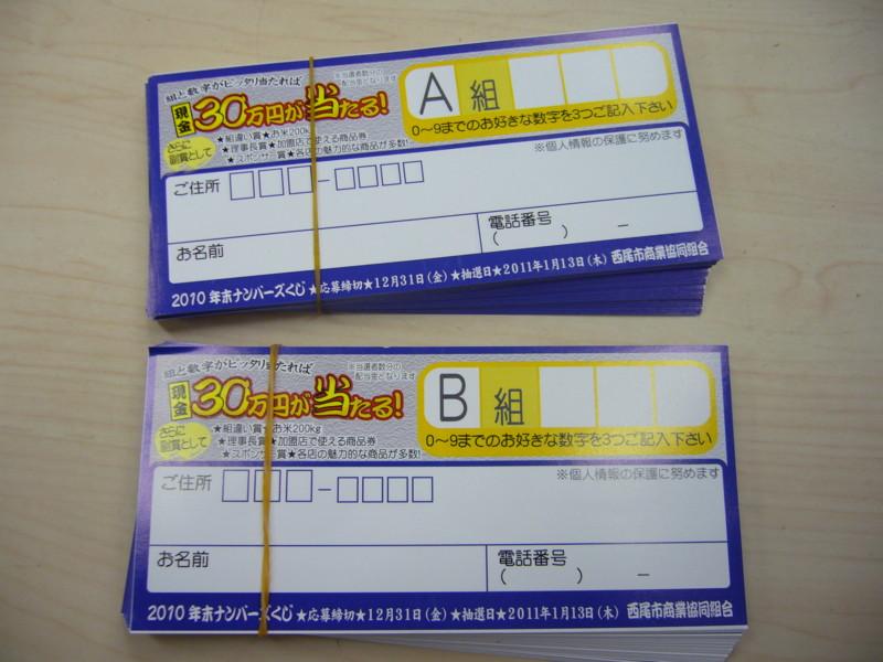 f:id:ryuu1-a:20101214214208j:image:w200