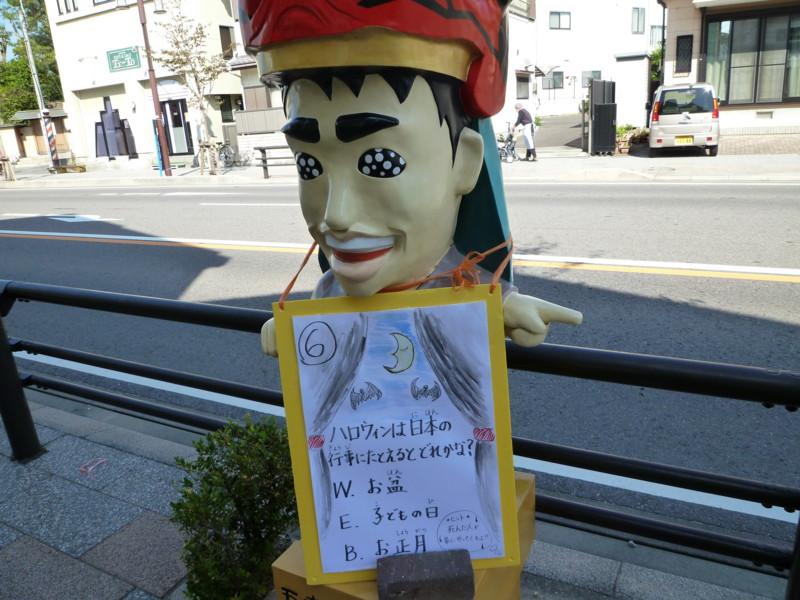 f:id:ryuu1-a:20111029113509j:image:w200