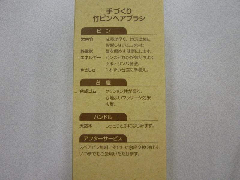 f:id:ryuu1-a:20111030215920j:image:w400