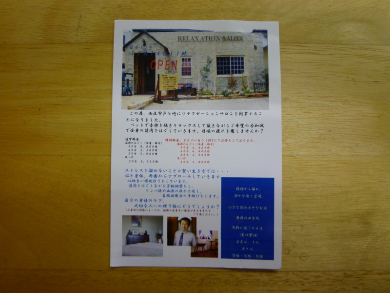 f:id:ryuu1-a:20111108174915j:image:w400