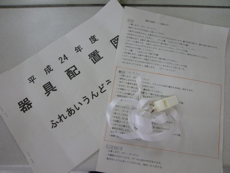 f:id:ryuu1-a:20121005160246j:image:w400