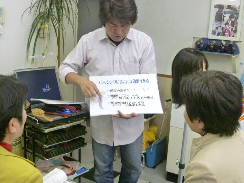 f:id:ryuu1-a:20121107105842j:image:w200