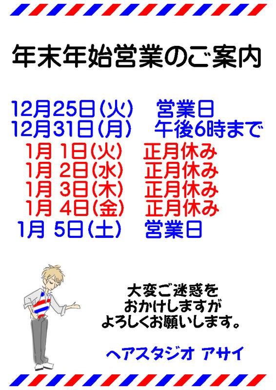 f:id:ryuu1-a:20181110224544j:image:w300