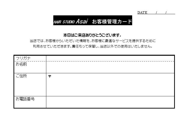 f:id:ryuu1-a:20190902174557j:plain
