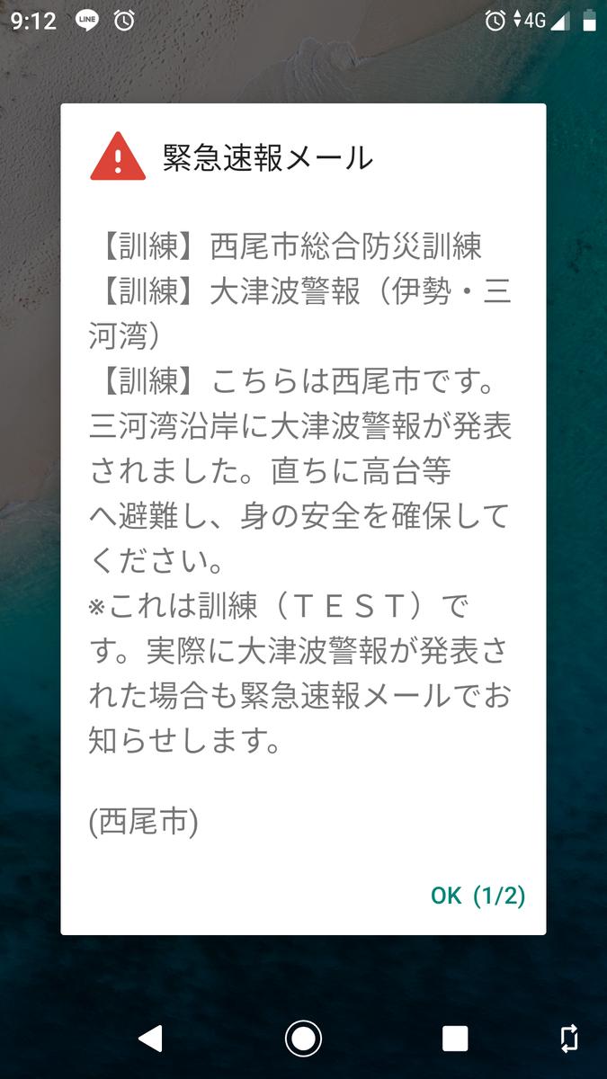 f:id:ryuu1-a:20191105224602p:plain