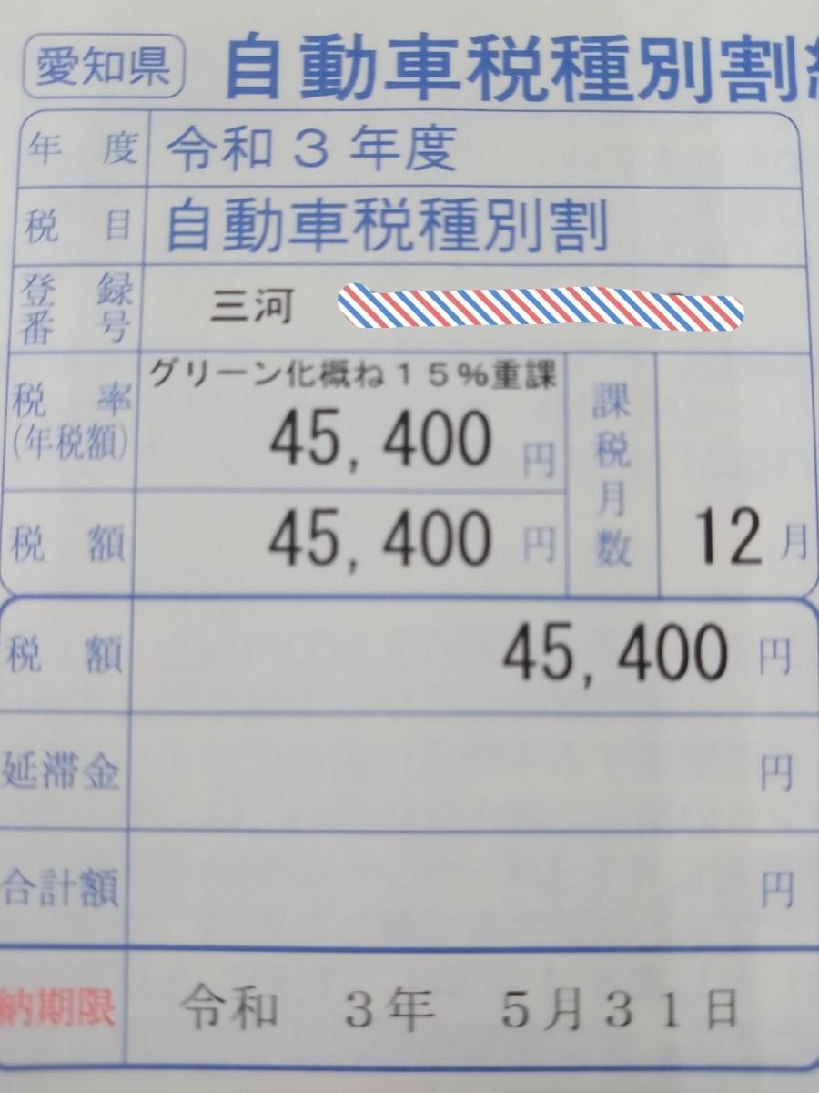 f:id:ryuu1-a:20210507200257j:plain