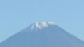 文化の日の富士山