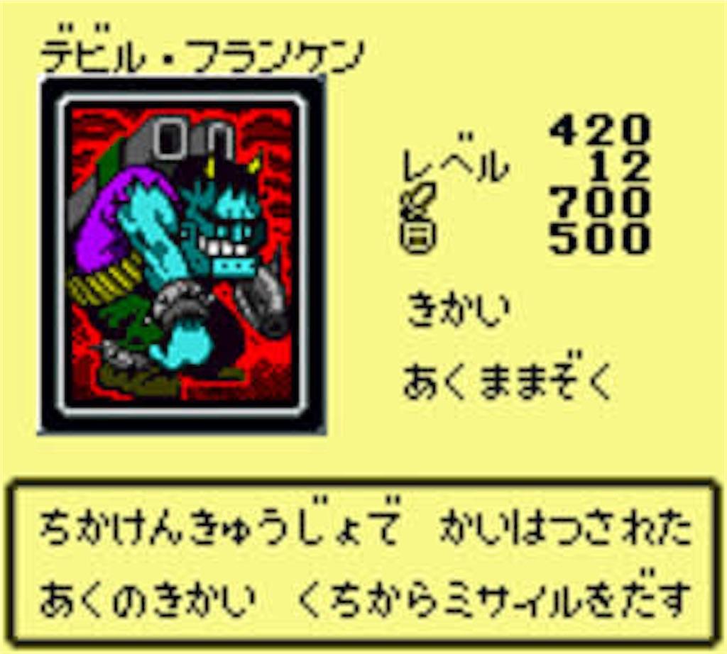 f:id:ryuu8-29-2002:20170204225519j:image