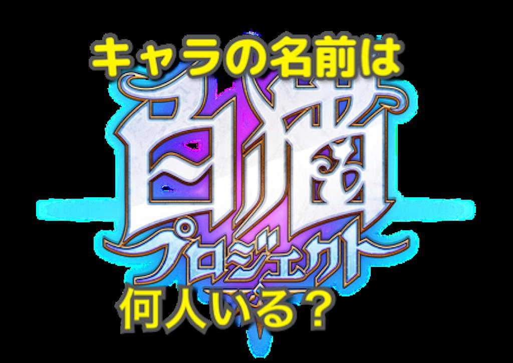 f:id:ryuu8-29-2002:20170310201744p:image