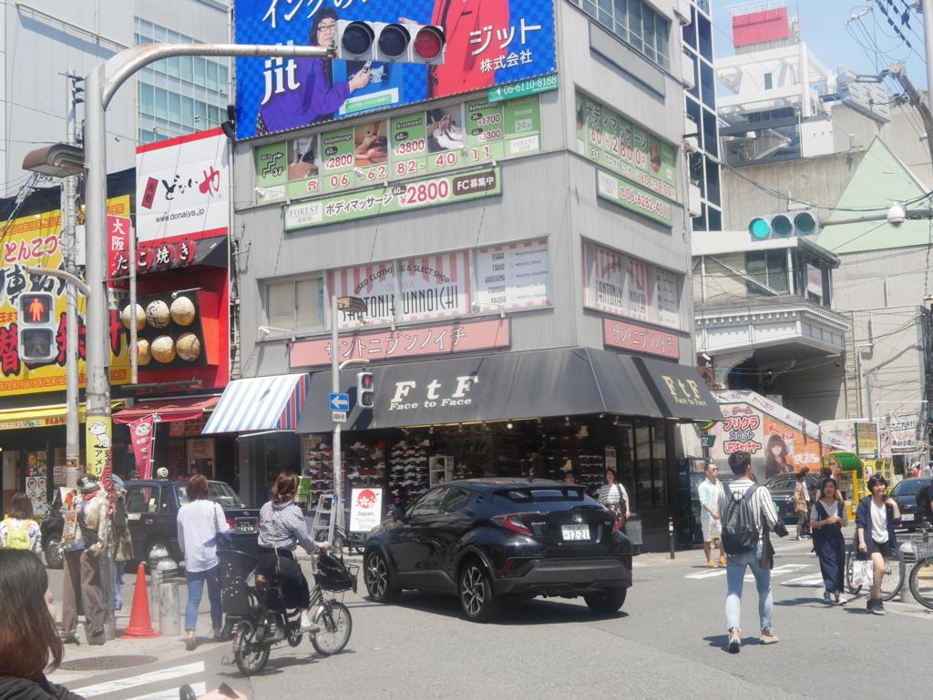 カプセルホテル朝日プラザ心斎橋 口コミ