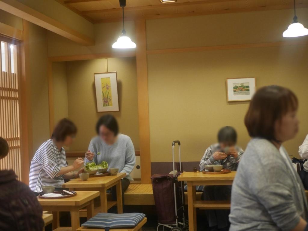 名古屋 かき氷 赤福茶屋
