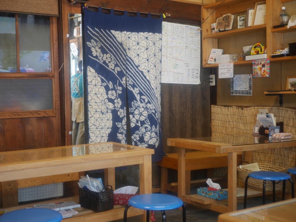 名古屋 かき氷 澤田商店
