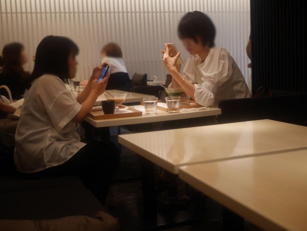 名古屋 かき氷 緋毬